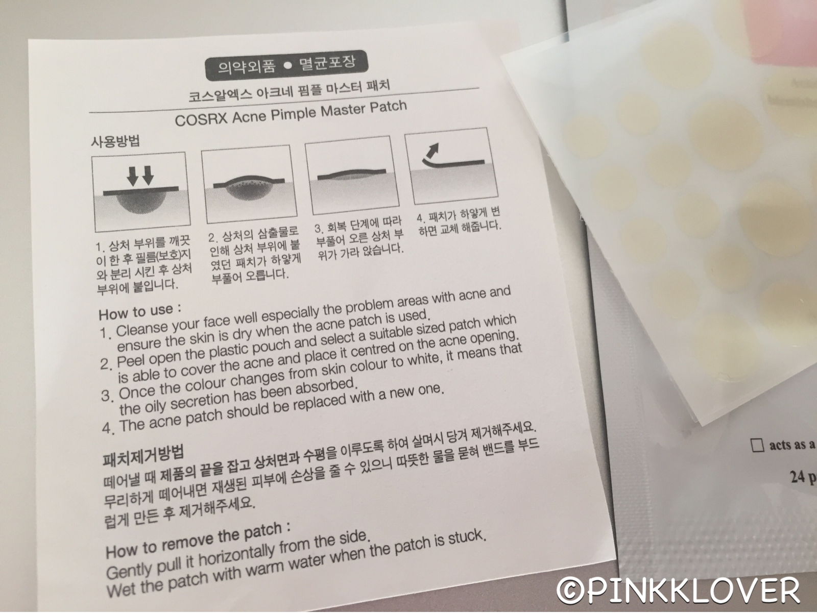 Acne Pimple Master Patch by cosrx #17
